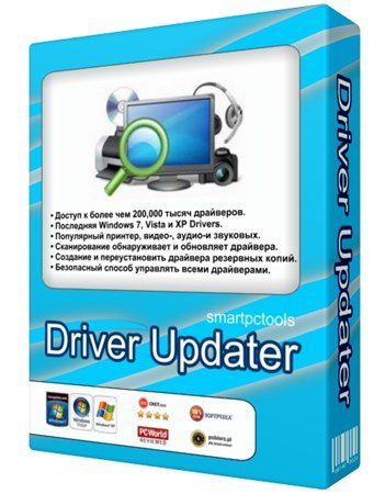 Smart Driver Updater 3.3.0.0 Datecode 16.04.2013 Portable by SamDel