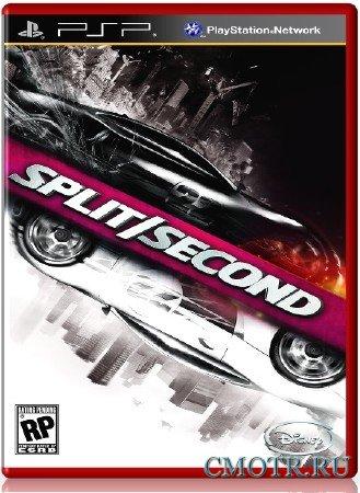 Split Second Velocity (2010) (RUS) (PSP)