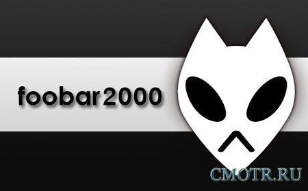Foobar2000 1.2.5 Final (ENG)