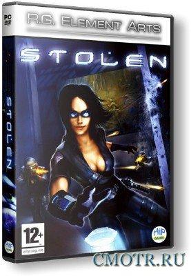 Stolen (2005/RePack/RUS)