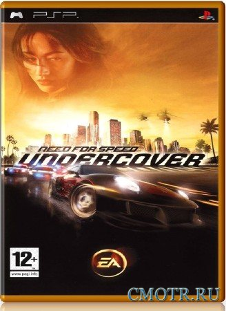 Need for Speed Undercover (2008) (RUS/текст+звук) (PSP)