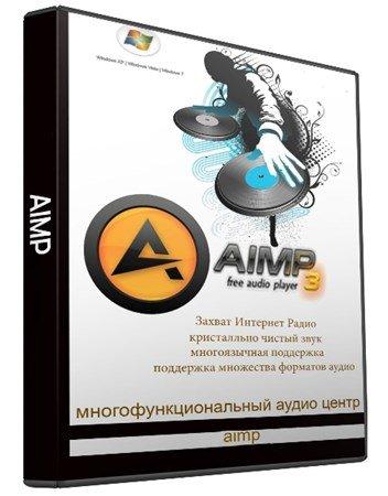 AIMP 3.50 Build 1253 Beta 4