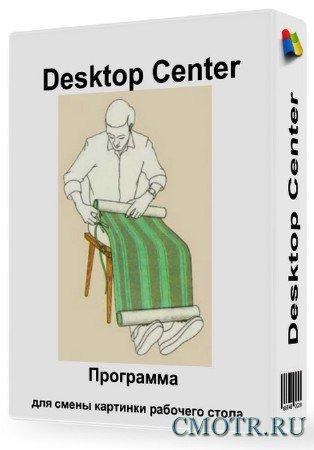 Desktop Center 2.0