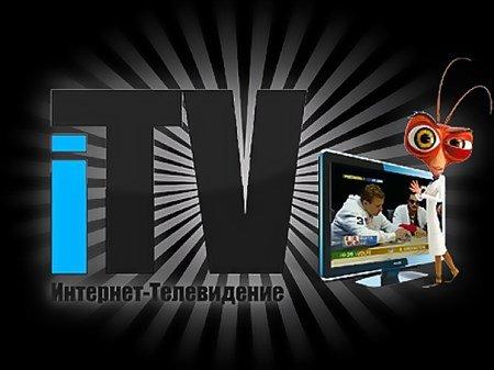 IP-TV Player 0.28.1.8831