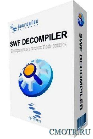 Sothink SWF Decompiler v7.4 Build 5278 Final