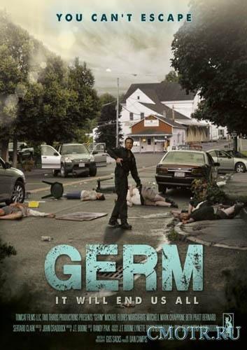 Микроб / Germ (2013/DVDRip/1400Mb)