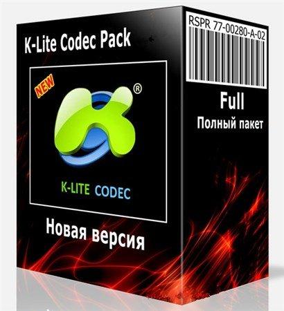 K-Lite Mega/Full Codec Pack 9.9.0