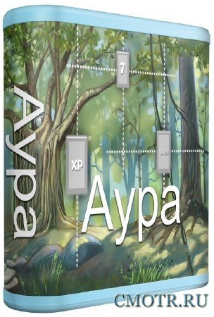 Аура 2.7.5c.181 Portable