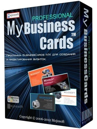 BusinessCards MX 4.85 Datecode 04.30.2013
