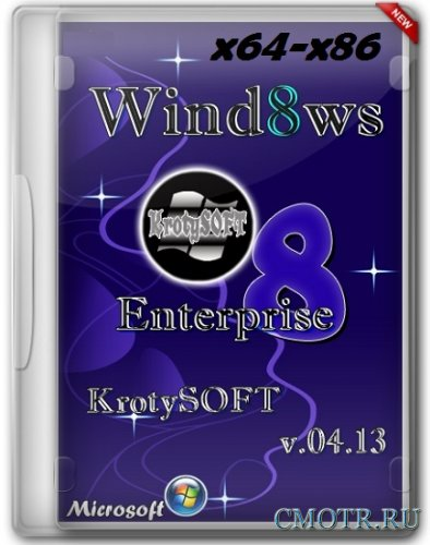 Windows 8 x64 - x86 KrotySOFT v.04.13