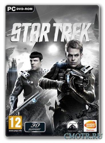 Star Trek: The Video Game (2013/PC/RUS)  RePack от DangeSecond