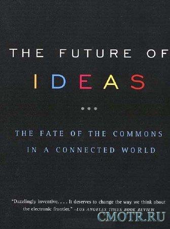 Идеи будущего (4 серии) / Ideas of the Future (2012) SATRip
