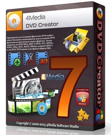 4Media DVD Creator 7.1.3 Build 20130417