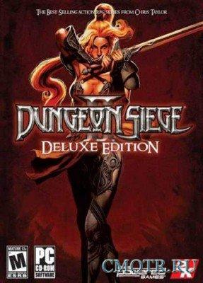 Dungeon Siege II + Dungeon Siege II: Broken World (2005-2006/RePack/RUS)