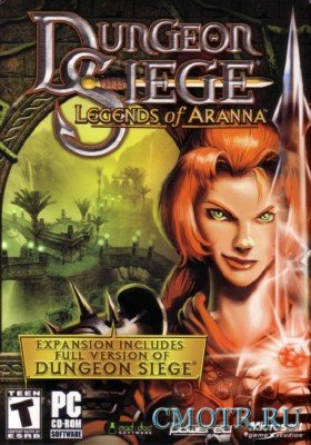 Dungeon Siege: Trilogy (2002-2011/RUS/RePack)