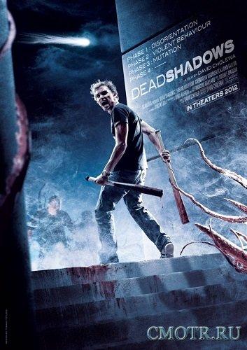 Мертвые тени / Dead Shadows (2012) HDRip