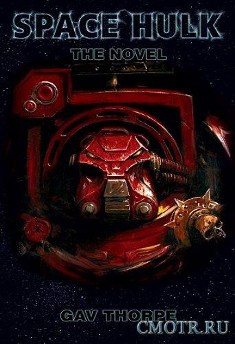 Space Hulk (2013/PC/Eng)