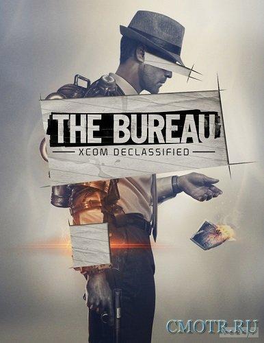 The Bureau: XCOM Declassified (2013/PC/RUS|ENG) [Лицензия]
