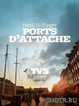 Из порта в порт. Санкт-Петербург / Ports d'attache. St-Petersbourg (2012) DVB