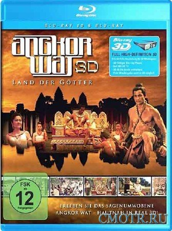Ангкор: Земля богов / Angkor: Land of the Gods (2012) SATRip