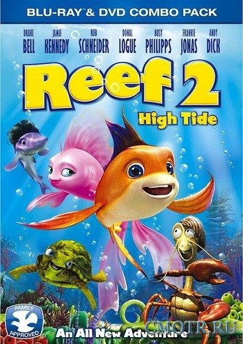 Риф 3D / The Reef 2: High Tide (2012) BDRip 720p | Лицензия