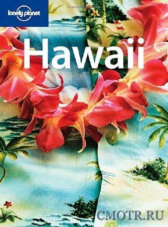 Взгляд на Землю. Гавайи / Vu sur Terre. Hawai, point chaud du Pacifique (2012) DVB