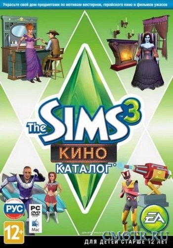 The Sims 3: Кино Каталог / The Sims 3: Movie Stuff (2013/PC/Rus)