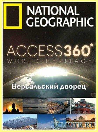 360°: Объект всемирного наследия. Версальский дворец / Access 360°: World Heritage. Palace of Versailles (2012) SATRip