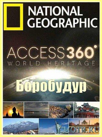 360°: Объект всемирного наследия. Боробудур / Access 360°: World Heritage. Borobudur (2012) SATRip