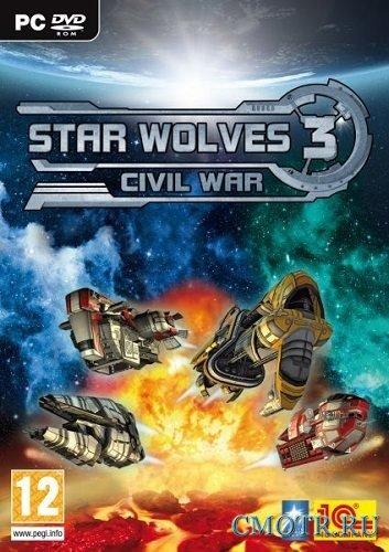 Звездные волки 3: Гражданская война / Star Wolves 3: The Civil War [v.1.12] (2009/PC/RUS ENG)