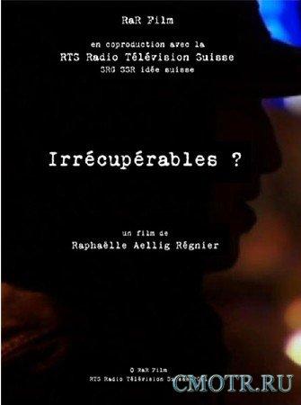 Конченые люди / Irrecuperables (2012) DVB