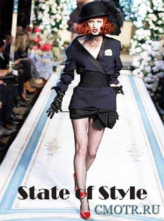 Современная мода: весна-лето-2013 / State of Style (2013) SATRip