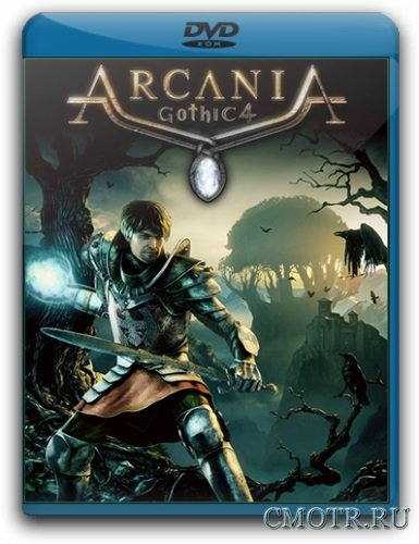 Готика 4: Аркания / Arcania: Gothic 4 (2010/PC/Rus) RePack by AVG