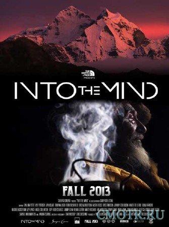 В глубины разума / Into the Mind (2013) HDRip