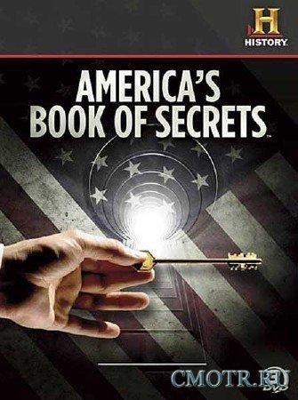 Книга секретов Америки. Вест-Пойнт Секретные ритуалы / America's Book of Secrets. West Point (2013) SATRip