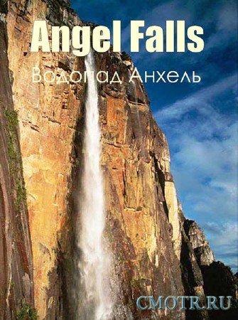 Водопад Анхель / Angel Falls (2012) SATRip