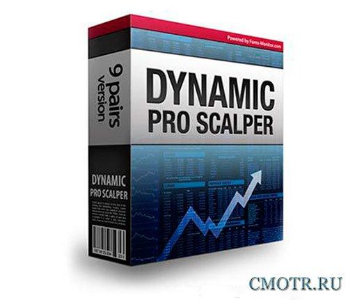 Форекс советник - Dynamic Pro Scalper