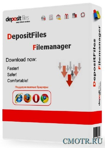 depositfilеs Filemanager 1.0 build 2118 Portable Rus