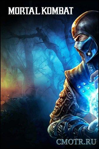 Mortal Kombat Komplete Edition [+ DLC + Mod] (2013/PC/Rus) Repack by Diavol
