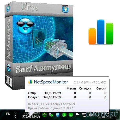 NetSpeedMonitor 2.5.4.0 Rus