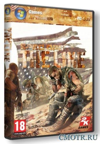 Spec Ops: The Line (2012/PC/RUS|ENG) RePack от R.G. Механики