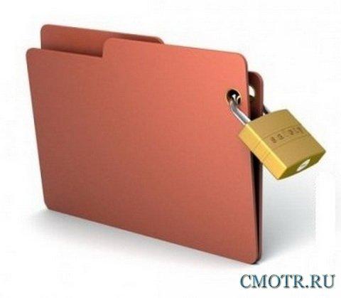 Anvide Lock Folder 2.35 Final Portable