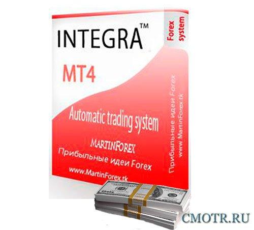 Советник Forex MT4 - Integra NR 2.8.5