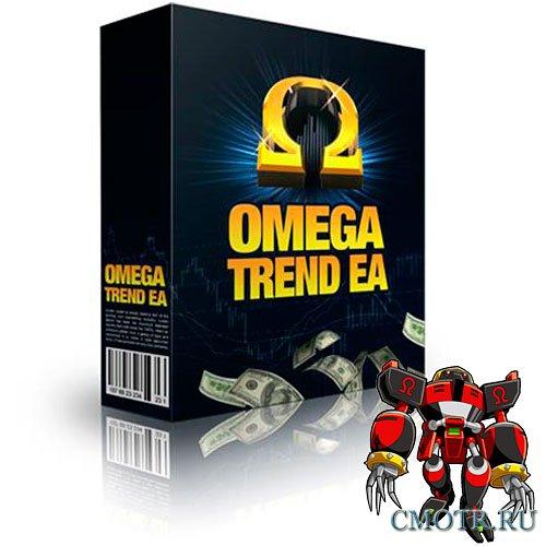 Omega Trend 7.0 (Советник Форекс)