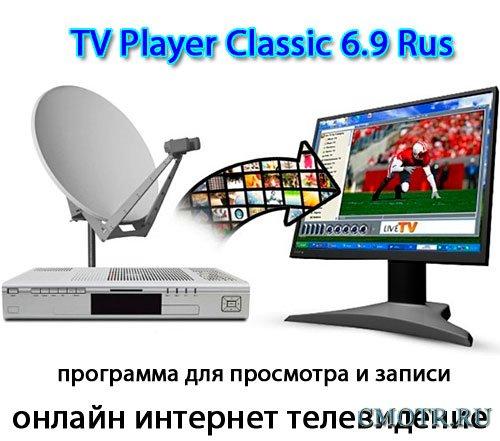 TVPClassic v6.9 Rus