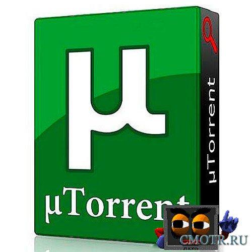 """µTorrent v3.2.3.28705 Rus """"закачивание торрентов"""""""