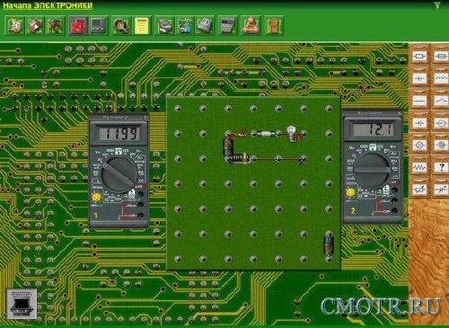 Начала Электроники 1.2 Portable