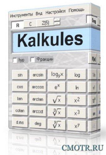 Kalkules 1.9.4.23 + Portable