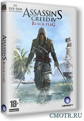 Assassin's Creed IV: Black Flag. Deluxe Edition (2013/PC/RUS) RePack от xatab