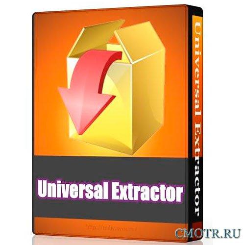 Universal Extractor v1.7.1 Ru